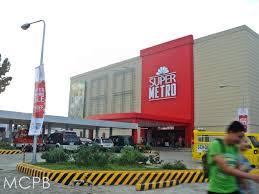 マクタンのスーパーマーケット