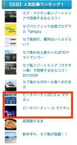 スクリーンショット 2015-10-04 22.24.19