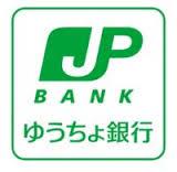 ゆうちょ銀行の口座を屋号で開設してみた!