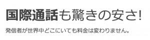 スクリーンショット 2016-01-14 21.57.14