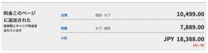 スクリーンショット 2016-04-01 20.59.41