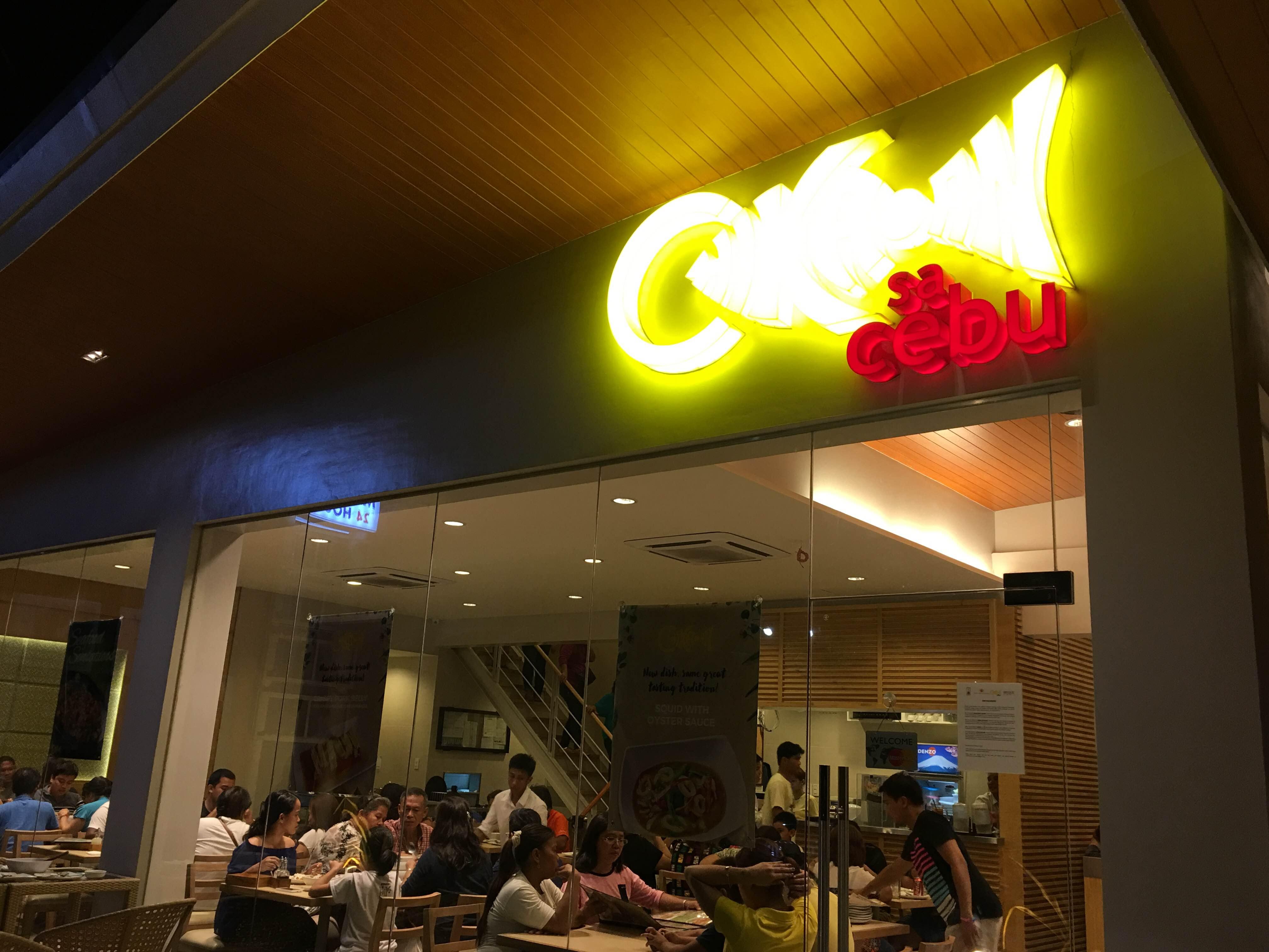 セブ発祥のフィリピン料理レストラン!『チカーン (Chika-an』〜マクタン飯(50)〜