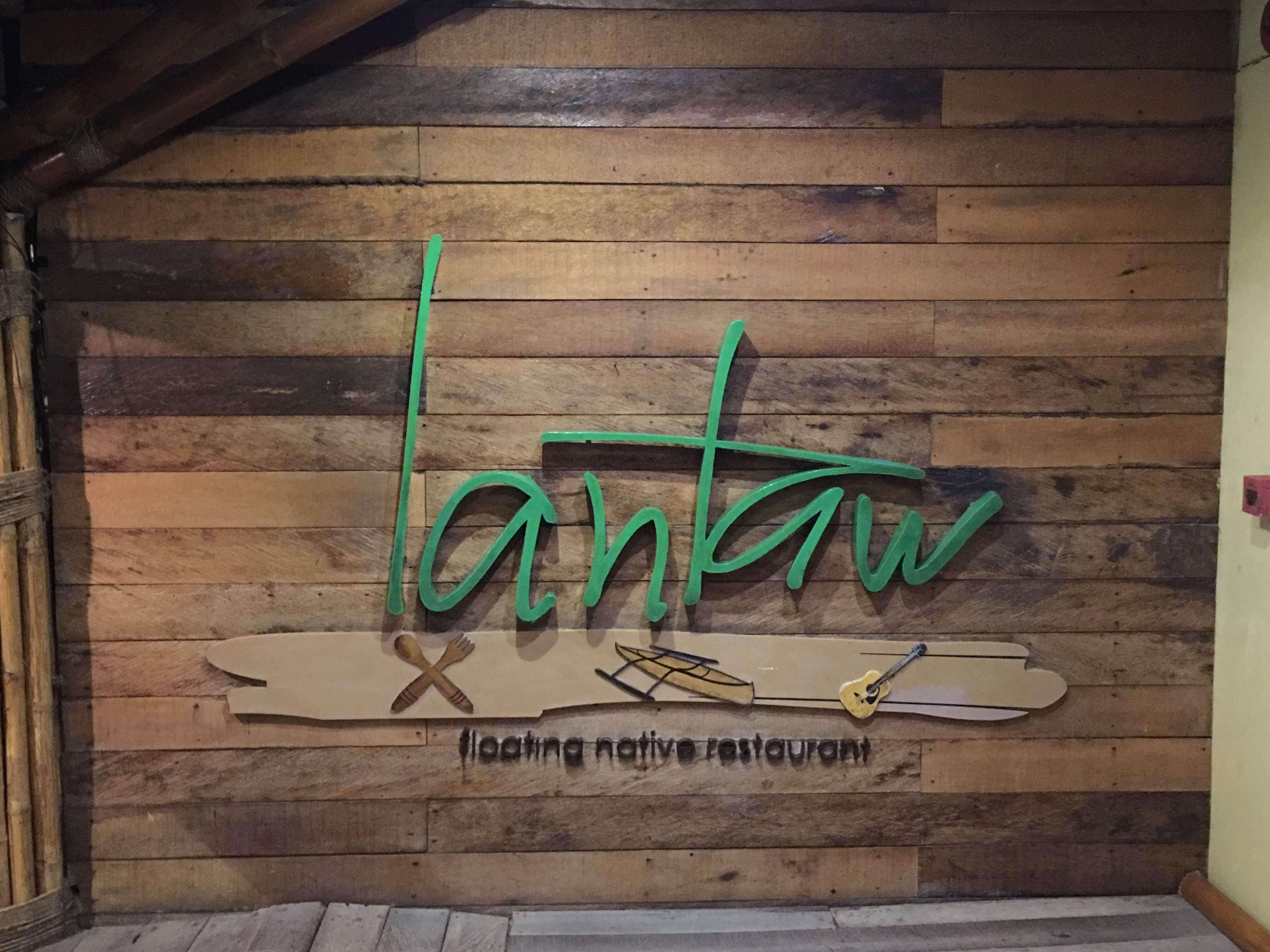 ランタウフローティングレストラン( Lantaw 水上レストラン マクタン)に行こう(1)