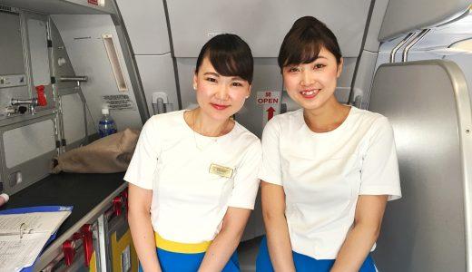 バニラエア搭乗機~成田→セブ便~