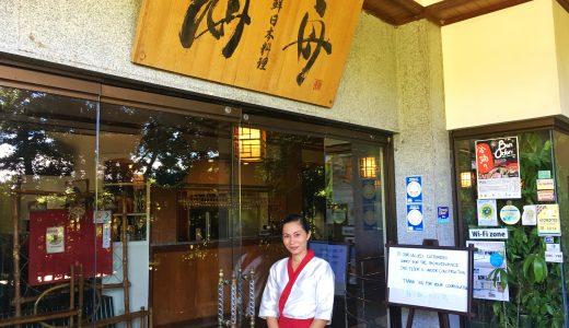 シャングリラ・マクタン、モーベンピック(ムーベンピック)ホテル、おすすめレストラン(日本食レストラン 空海)