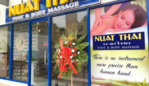 週末ゴルフとNUAT THAI新店オープンのお祝い!