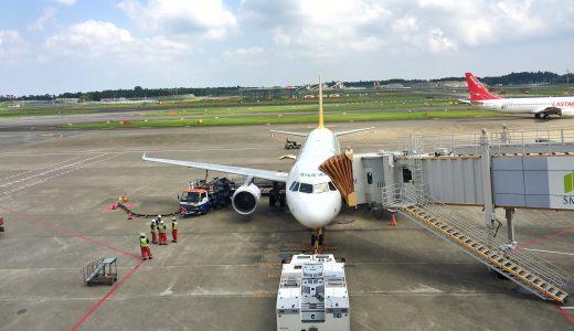 セブパシフィック航空 成田空港でのチェックインはどんな感じ?