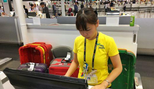 セブパシフィック航空コールセンター、日本支社の電話番号