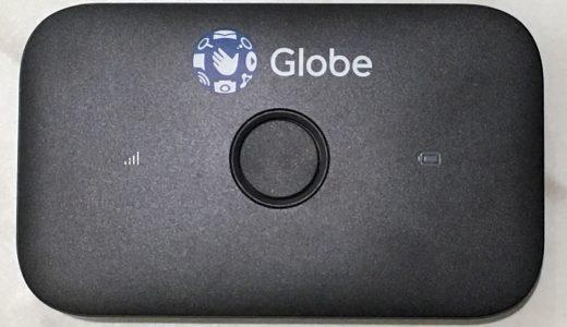 セブで使えるポケットWi-Fi(LTE)の無料レンタル始めました!