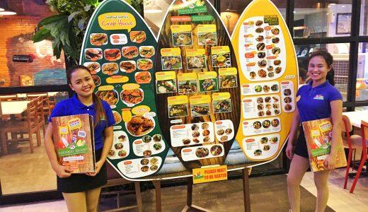 マクタン飯(10)~おすすめフィリピン料理レストラン『シーフードアイランド』~