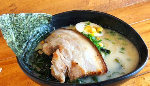 【出発エリア】マクタン・セブ空港第2ターミナル(新ターミナル )でラーメンを食べる!