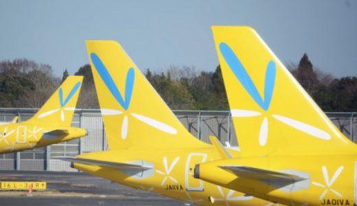 【悲報】バニラエア、成田〜セブ便が10月末で運休