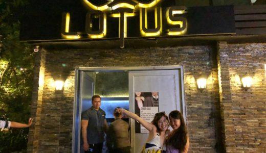 マクタン島おすすめ夜遊びナイトクラブ(ディスコ)『LOTUS(ロータス)』・『PUMP(パンプ)』