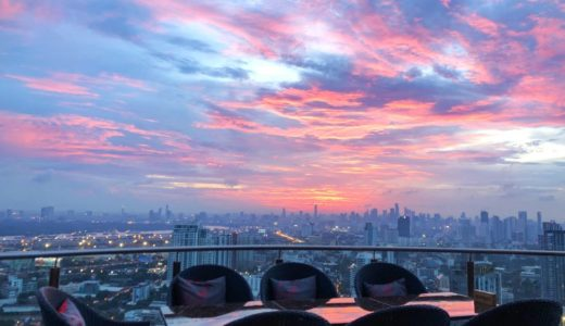 Cielo SKY BAR & RESTAURANT(シエロ・スカイバー&レストラン)〜バンコク英語留学中に訪れるべき絶景おすすめルーフトップバー①〜