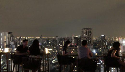 Vanilla Sky Bar(バニラ・スカイ・バー)〜バンコク英語留学中に訪れるべき絶景おすすめルーフトップバー③〜