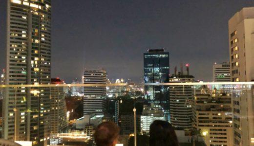 SKY ON 20 at ノボテル〜バンコク英語留学中に訪れるべき絶景おすすめルーフトップバー②〜