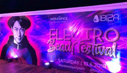 セブ島ビーチパーティー(Electro beach festival in Cebu)Vol.11に行ってみた!