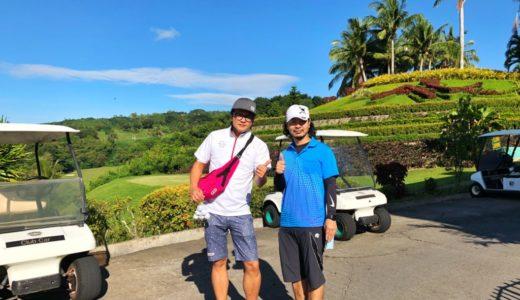 セブ島格安【ゴルフサポート・ツアー】をご利用いただきありがとうございました