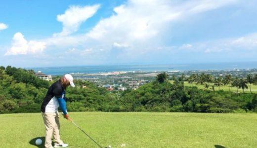 セブ島、マクタン島ゴルフ事情。予約、料金、チップなど【徹底解説】