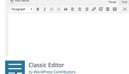 WordPress5.0のアップデートに失敗(エラー)!旧エディターに戻す方法