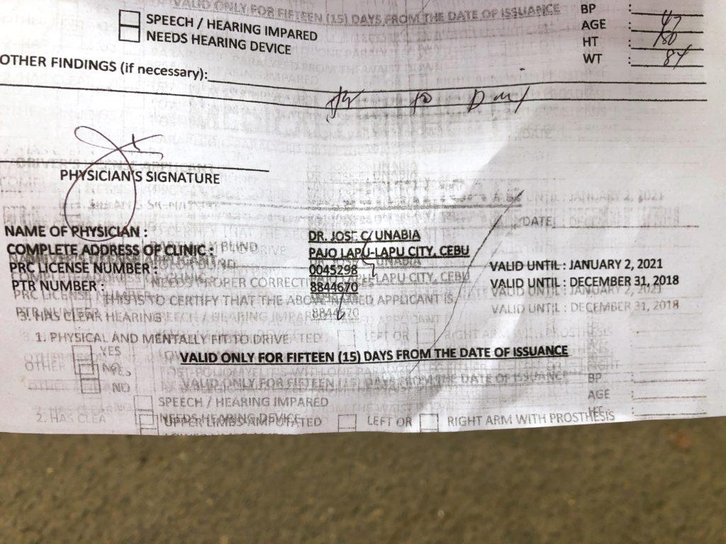 セブ運転免許証