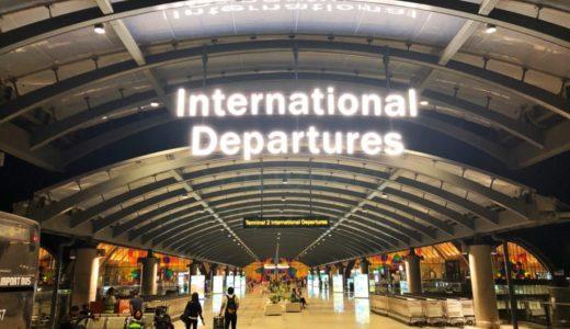 【セブパシフィック航空】マクタン・セブ空港チェックイン、ターミナルは?