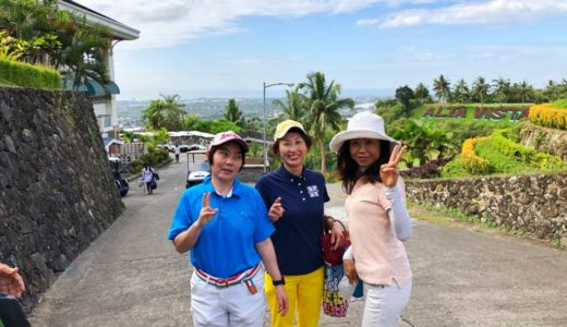 セブ島格安【ゴルフサポート・ツアー】をご利用いただきありがとうございました!
