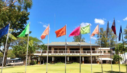 【プレイ不可の場合あり】セブ島ゴルフ場トーナメント開催予定(2019年12月)