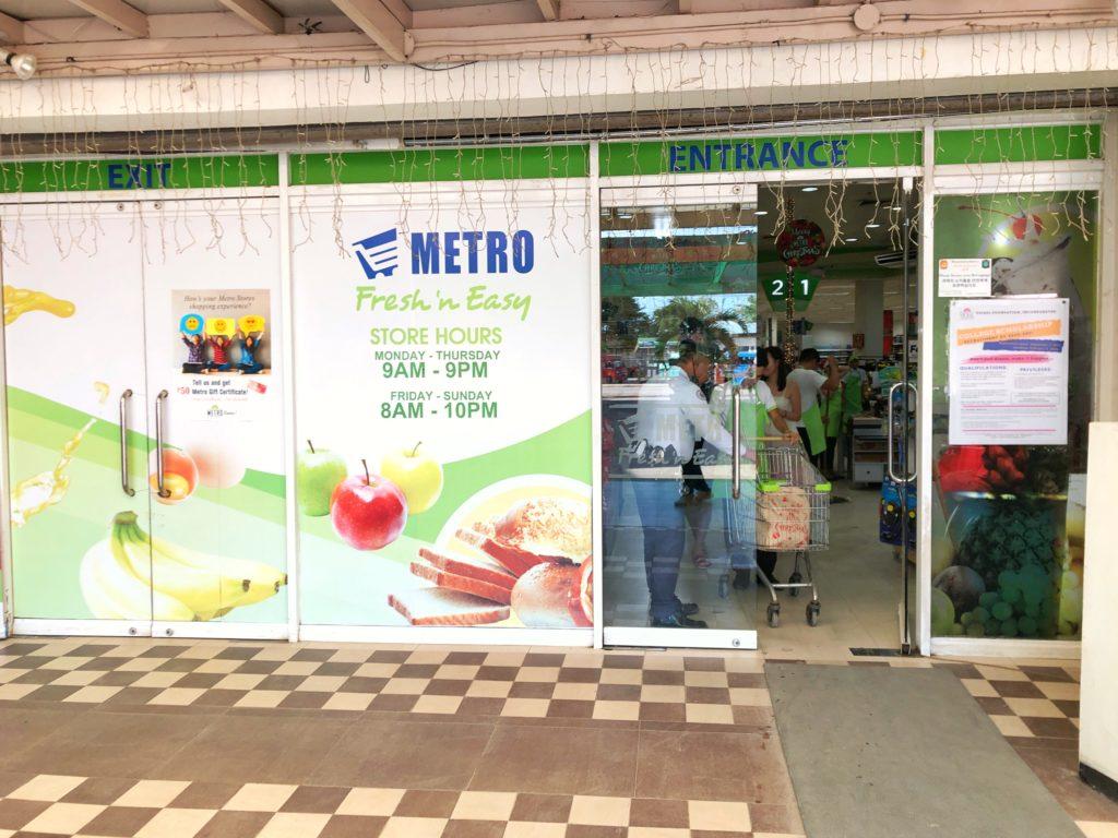 メトロスーパーマーケットマリバゴ