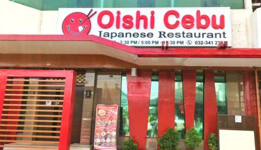 マクタン島で日本食を食べるなら『Oishi Cebu(旧だるま)』〜マクタン飯(21)〜
