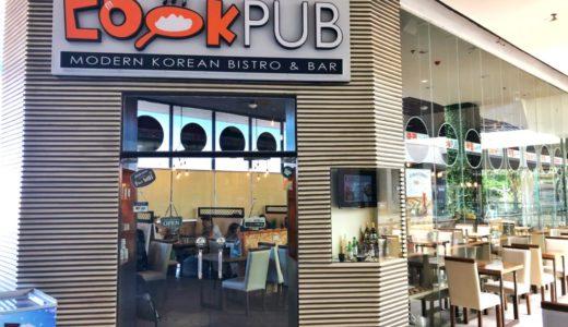 マクタン島でおしゃれ韓国料理『COOK PUB』〜マクタン飯(22)〜