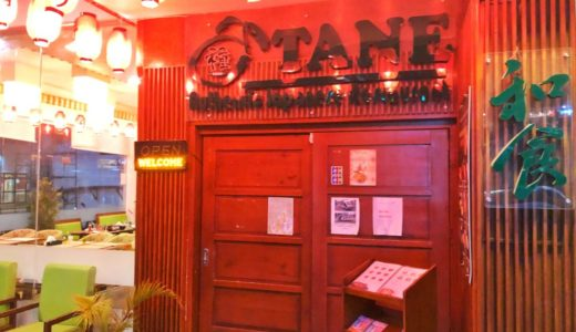 マクタン島リゾートエリアで日本食を食べるなら『種(TANE)』〜マクタン飯(17)〜