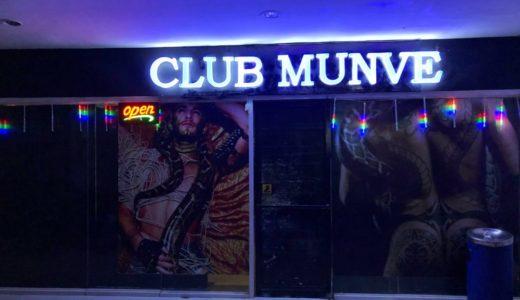 【セブ島女子の夜遊び(4)】マッチョバー『CLUB MUNVE』