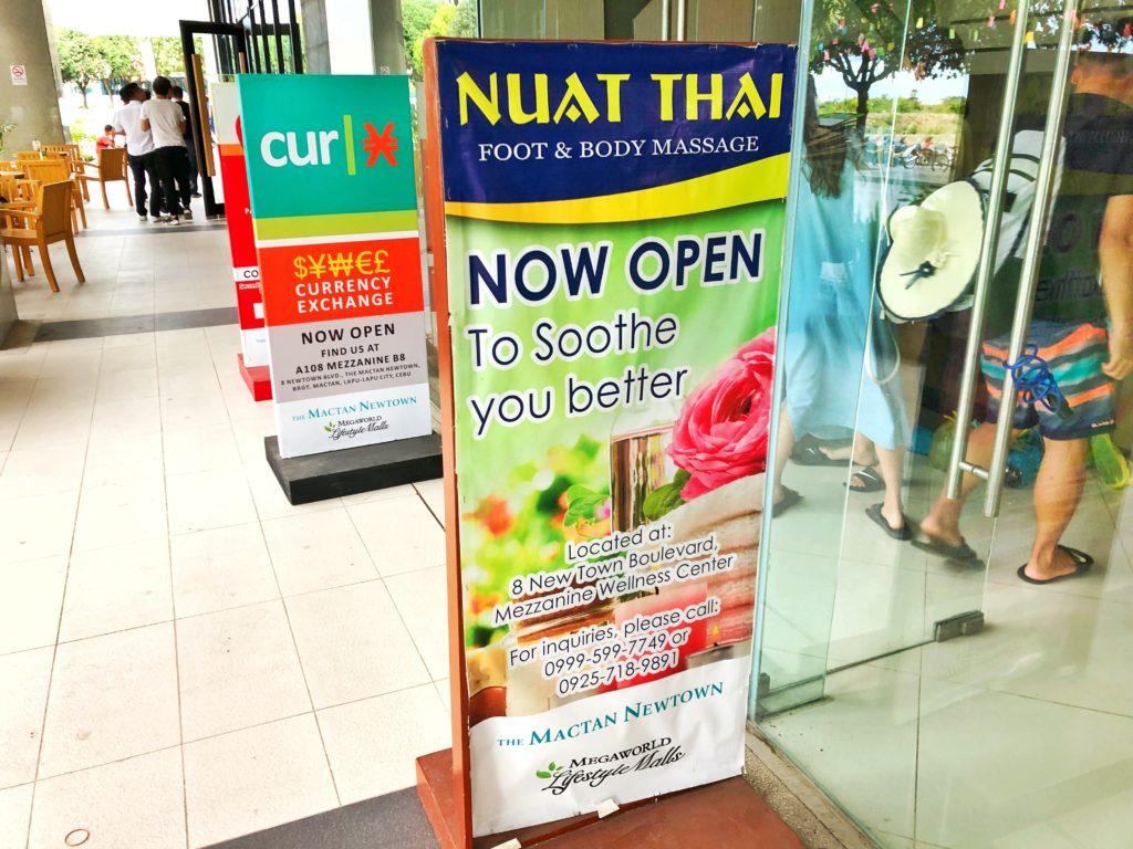 nuatthaiマクタンニュータウン
