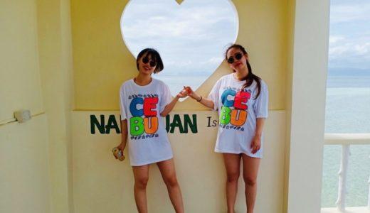 【ナルスアン島】あの長い桟橋はココに!〜セブアイランドホッピングおすすめの島!