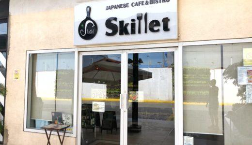東横インセブ周辺おすすめレストラン(6)洋食レストラン『スキレット(Skillet)』