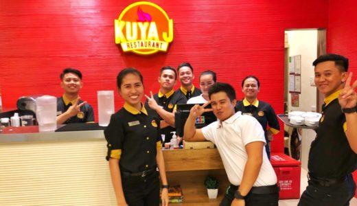 ローカルに大人気のフィリピン料理レストランに行く『KUYA J (アイランドセントラル店)』〜マクタン飯(26)〜