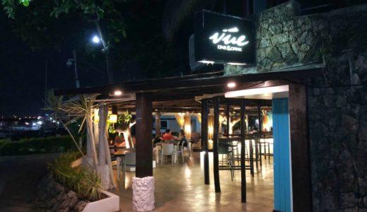 コスパが良く隠れ家的で雰囲気の良いレストラン&バー『VUE(ビュー)』〜マクタン飯(28)