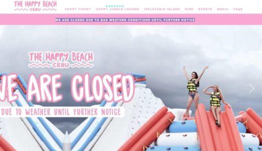 【悲報】セブ島の『ハッピービーチ(HAPPY BEACH)』が閉鎖!(一時的!?)