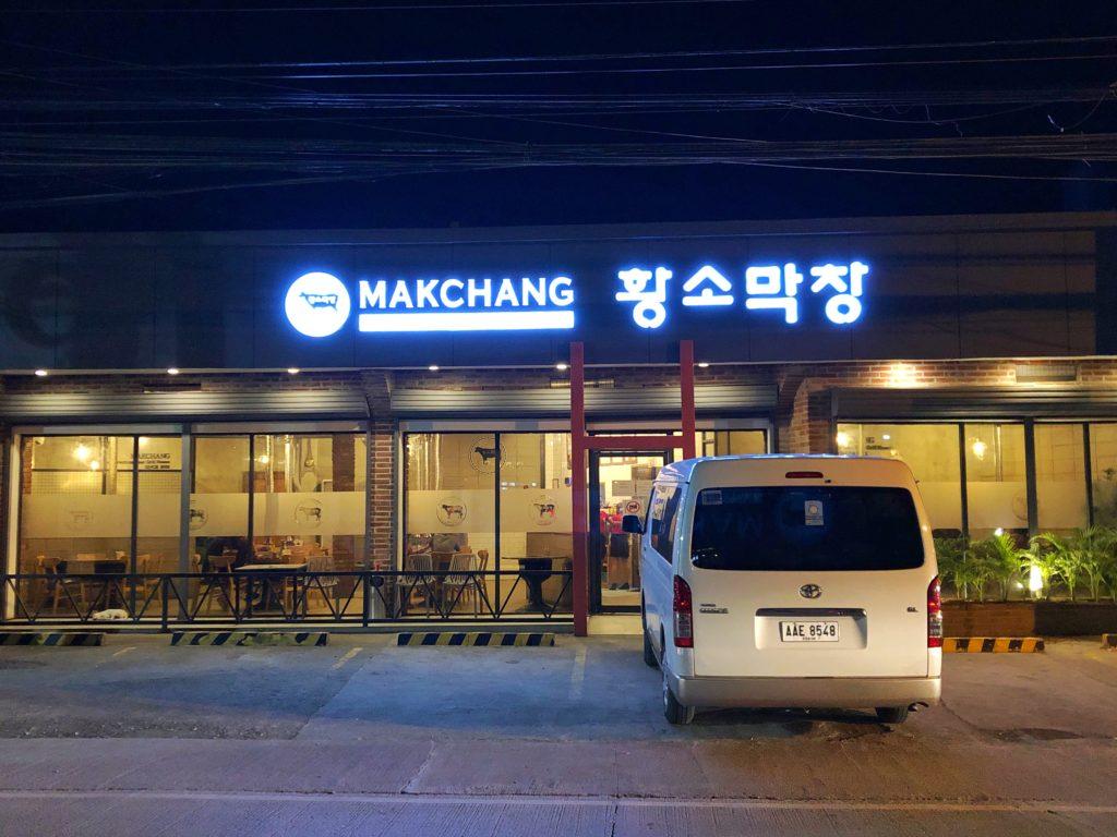 makchang