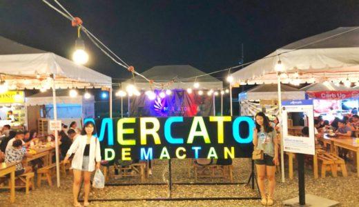 マクタン島に新しくできた屋台村『MERCATO DE MACTAN』に行ってみた!〜マクタン飯(34)〜