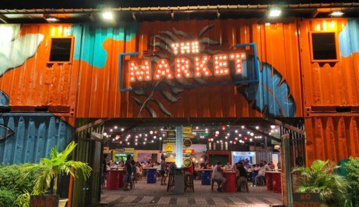『THE MARKET(ザ・マーケット)』観光客でも楽しめるキレイな屋台村