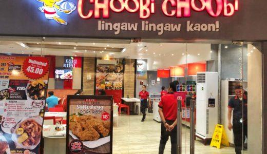 マクタン島おすすめフィリピン料理店『チュビチュビ Choobi Choobi』〜マクタン飯(36)〜