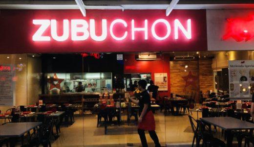マクタン島でレチョン(豚の丸焼き)を食べる『ZUBUCHON(ズブチョン)』〜マクタン飯(40)〜