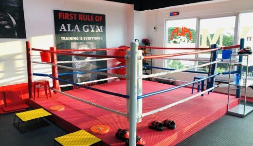 マクタン島でボクシング・トレーニング【ALA(アラ)ジム・マクタン店】