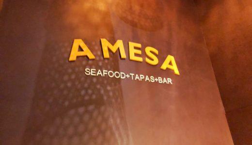 マクタン島で美味しいスペイン料理を食べる『A MESA』〜マクタン飯(39)〜