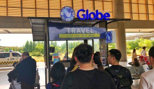 マクタン・セブ空港のSIMカード売り場【Smart(スマート)/Globe(グローブ)どちらでもOK】
