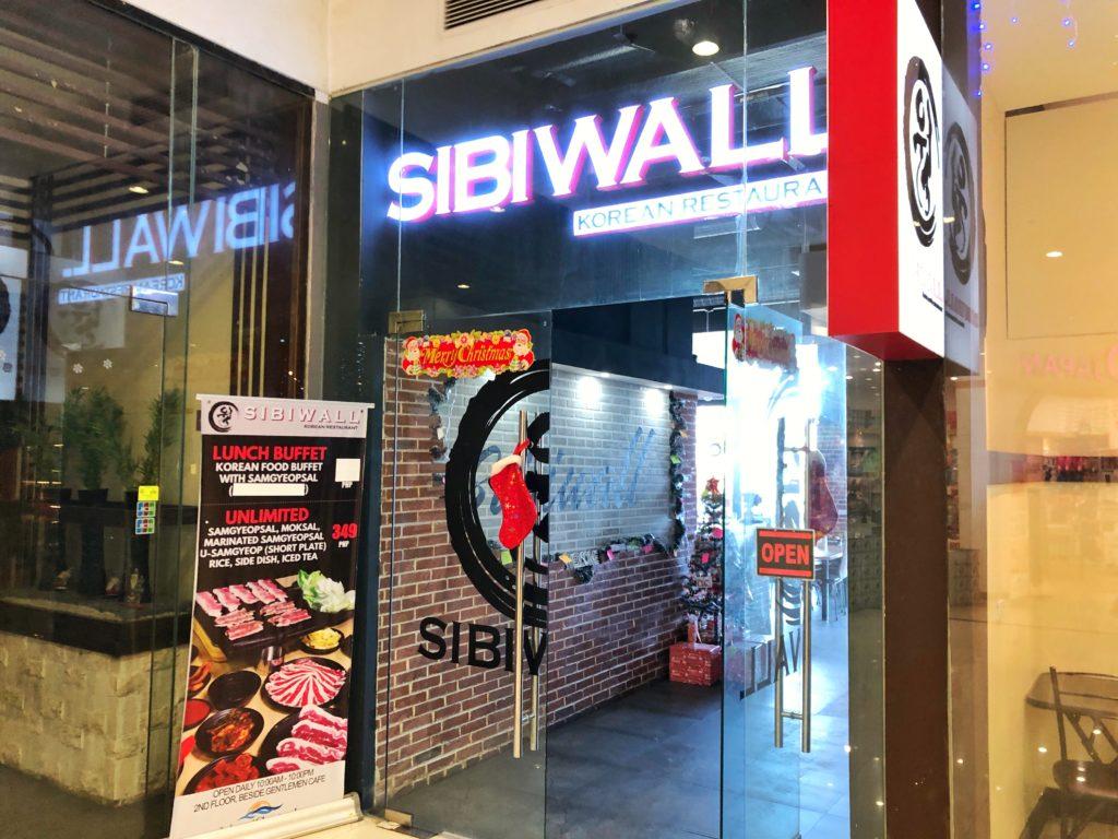 sibiwall