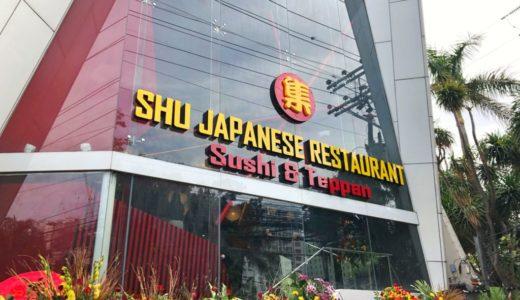セブの大将プロデュース高級日本食レストラン『集 SHU JAPANESE RESTAURANT』オープン!