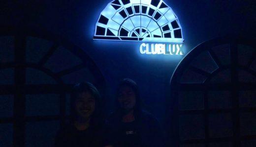 【マクタン島夜遊び】新しいクラブ(ディスコ)LUXオープン!